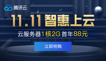 toolfk:【新用户限量秒杀】热门云产品限量秒杀,云服务器1核1G 首年99元